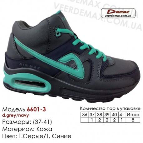 Спортивная обувь, кроссовки Demax кожа, зима - 6601-3 т. серые, т. синие
