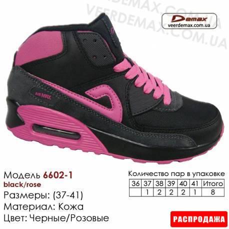 Спортивная обувь, кроссовки Demax кожа, зима - 6602-1 черные, розовые