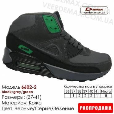 Спортивная обувь, кроссовки Demax 37-41 кожа, зима - 6602-2 черные, серые, зеленые