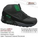 Спортивная обувь, кроссовки Demax кожа, зима - 6602-2 черные, серые, зеленые
