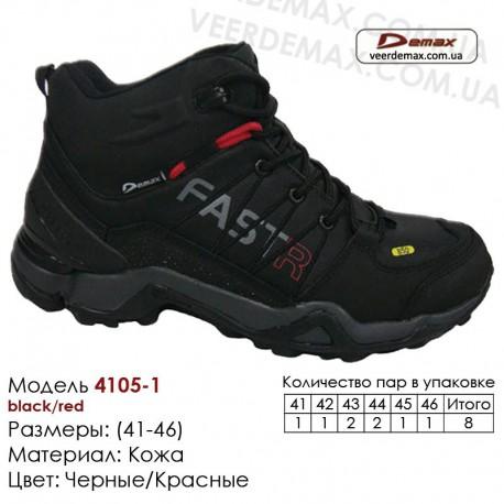 Кроссовки зимние Demax кожа - 4105-1 черные, красные