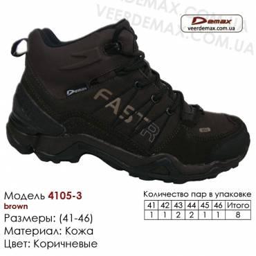 Кроссовки зимние Demax 41-46 кожа - 4105-3 коричневые