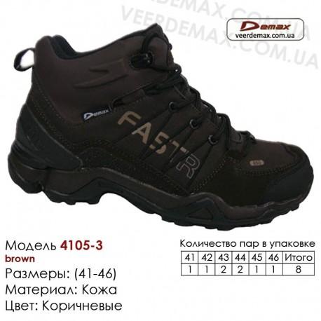Кроссовки зимние Demax кожа - 4105-3 коричневые