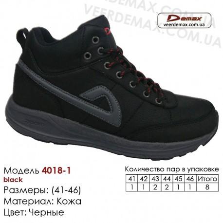 Кроссовки зимние Demax кожа - 4018-1 черные