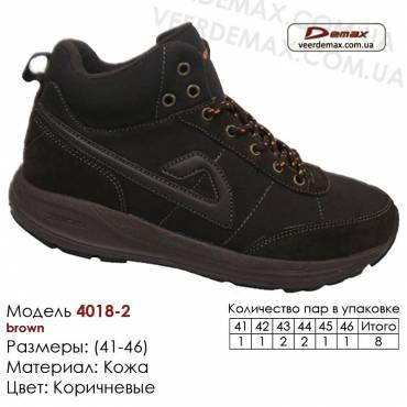 Кроссовки зимние Demax 41-46 кожа - 4018-2 коричневые