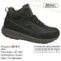 Кроссовки зимние Demax кожа - 4018-3 оливковые