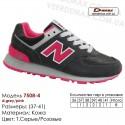 Кроссовки кожаные Demax 37-41 - 7508-4 т. серые, розовые