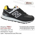 Кроссовки кожаные Demax 37-41 - 7508-2 черные, белые, желтые