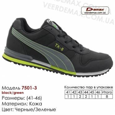Кожаные кроссовки Demax 41-46 - 7501-3 черные, зеленые