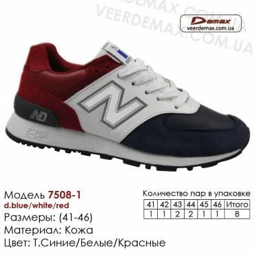 Кроссовки кожаные 37-41 Demax - 7508-1 т. синие, белые, красные
