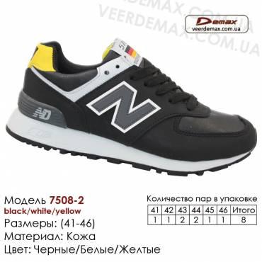Кроссовки кожаные 37-41 Demax - 7508-2 черные, белые, желтые