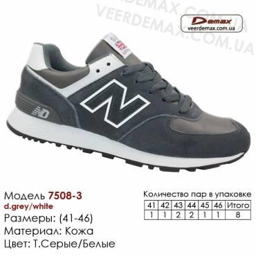 Кроссовки кожаные 37-41 Demax - 7508-3 т. серые, белые