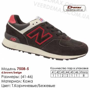 Кроссовки кожаные 37-41 Demax - 7508-5 т. коричневые, бежевые