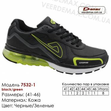Кожаные кроссовки Demax 41-46 - 7532-1 черные, зеленые