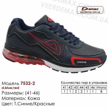 Кожаные кроссовки Demax 41-46 - 7532-2 т. синие, красные