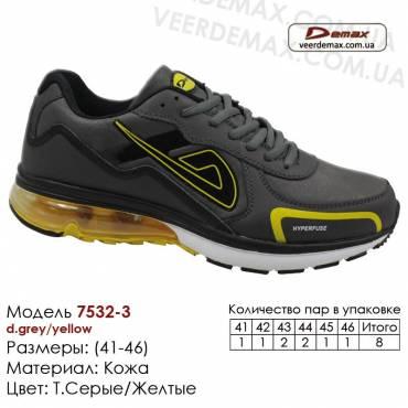 Кожаные кроссовки Demax 41-46 - 7532-3 т. серые, желтые