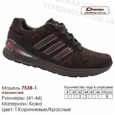Кроссовки кожаные 41-46 Demax - 7538-1 т. коричневые, красные