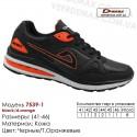 Кроссовки кожаные 41-46 Demax - 7539-1 черные, оранжевые