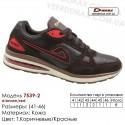 Кроссовки кожаные 41-46 Demax - 7539-2 т. коричневые, красные
