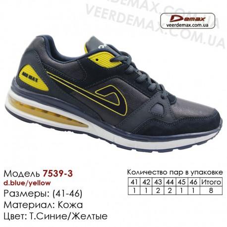 Кроссовки кожаные 41-46 Demax - 7539-3 т. синие, желтые