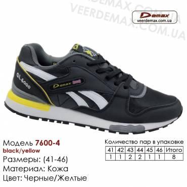 Кожаные кроссовки Demax 41-46 - 7600-4 черные, желтые
