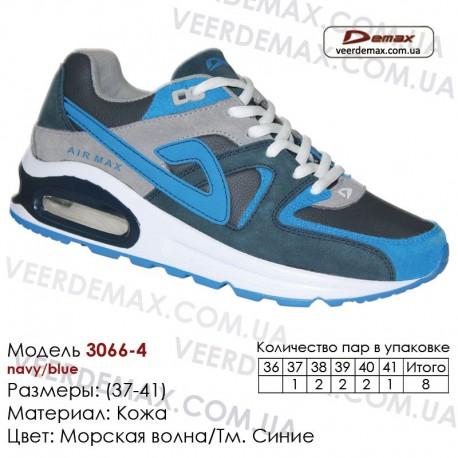Кроссовки Demax - 3066-4 кожаные 37-41 морская волна, темно синие. Купить кроссовки demax