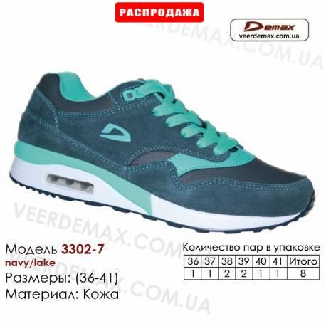 Кроссовки Demax - 3302-7 кожаные 36-41 морская волна, бирюза. Купить кроссовки demax