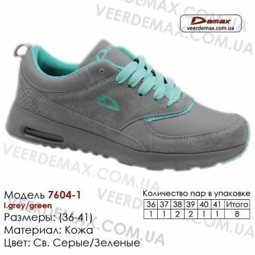 Кроссовки Demax - 7604-1 кожаные 36-41 серые, зеленые. Купить кроссовки demax
