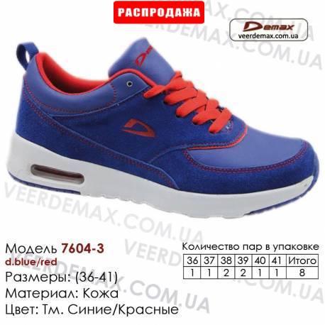 Кроссовки Demax - 7604-1 кожаные 37-41 темно синие, красные. Купить кроссовки demax