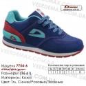 Кроссовки Demax - 7754-6 кожаные 37-41 темно синие, розовые, зеленые. Купить кроссовки demax