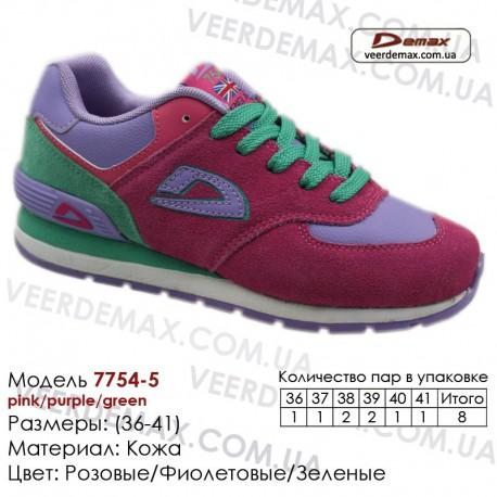 Кроссовки Demax - 7754-5 кожаные 37-41 розовые, фиолетовые, зеленые. Купить кроссовки demax