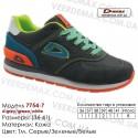 Кроссовки Demax - 7754-7 кожаные 37-41 темно серые, зеленые, белые. Купить кроссовки demax