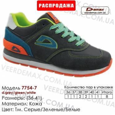 Кроссовки Demax - 7754-7 кожаные 36-41 темно серые, зеленые, белые. Купить кроссовки demax
