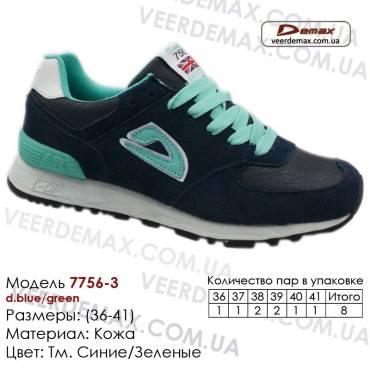 Кроссовки Demax - 7756-3 кожаные 36-41 темно синие, зеленые. Купить кроссовки demax