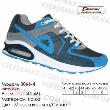 Кроссовки Demax - 3066-4 кожаные 41-46 морская волна, темно синие. Купить кроссовки demax