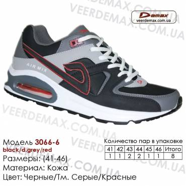 Кроссовки Demax - 3066-6 кожаные 41-46 черные, темно серые, красные. Купить кроссовки demax