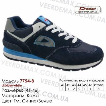 Кроссовки кожаные 41-46 Demax - 7754-8 т. синие, белые