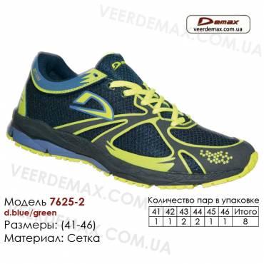 Кроссовки Demax 41-46 сетка - 7625-2 темно синие, зеленые. Купить кроссовки оптом в Одессе.