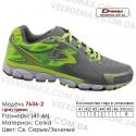 Кроссовки Demax 41-46 сетка - 7636-2 светло серые, зеленые. Купить кроссовки оптом в Одессе.