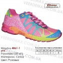Кроссовки Demax 37-41 сетка - 4861-1 розовые. Купить кроссовки в Одессе оптом