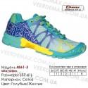 Кроссовки Demax 37-41 сетка - 4861-3 голубые, желтые. Купить кроссовки в Одессе оптом