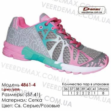 Кроссовки Demax 37-41 сетка - 4861-4 светло серые, розовые Купить кроссовки в Одессе оптом