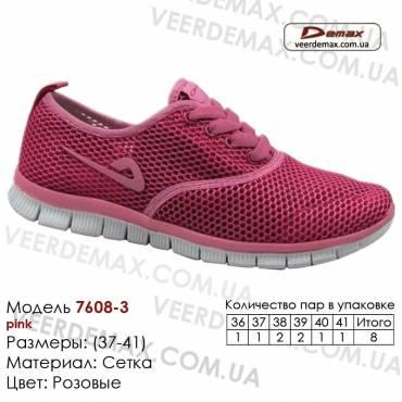 Кроссовки Demax 37-41 сетка - 7608-3 розовые. Купить кроссовки в Одессе оптом
