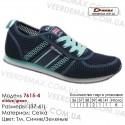 Кроссовки Demax 36-41 сетка - 7615-4 темно синие, зеленые. Купить кроссовки оптом в Одессе.