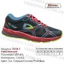 Кроссовки Demax 36-41 сетка - 7618-1 светло серые, синие, розовые. Купить кроссовки оптом в Одессе.
