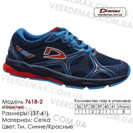 Кроссовки Demax 36-41 сетка - 7618-2 темно синие, красные. Купить кроссовки оптом в Одессе.