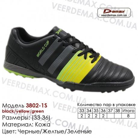 Кроссовки футбольные Demax сороконожки кожа - 3802-1S черные, желтые, зеленые
