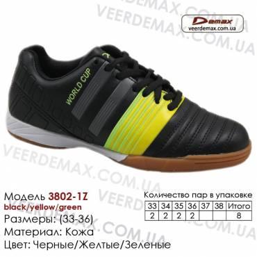 Кроссовки футбольные Demax футзал 33-36 кожа - 3802-1Z черные, желтые, зеленые