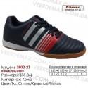 Кроссовки футбольные Demax футзал кожа - 3802-2Z темно синие, красные, белые. Купить кроссовки в Одессе.