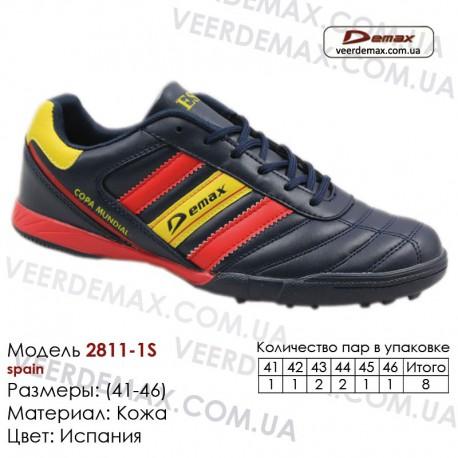 Кроссовки футбольные Demax сороконожки кожа - 2811-1S Испания